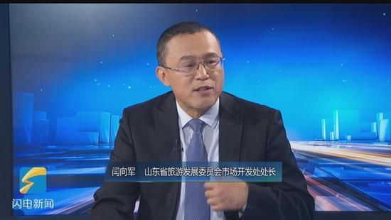"""记者:今年五一,省旅发委会给大家带来怎样的""""旅游大红包""""?"""