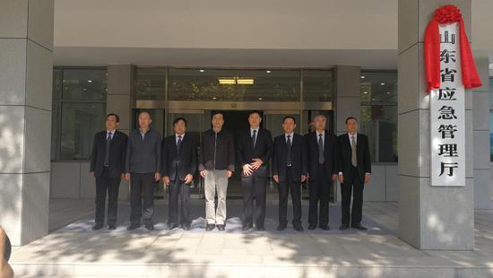 大众网济南10月31日讯