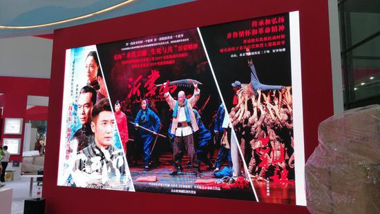 展会期间,山东馆将现场播放《沂蒙山》《乳娘》《大运河》等精品佳作的影像