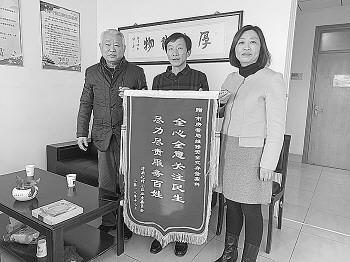 济南市化纤小区业委会将锦旗送到了济南市房管局。