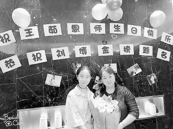 王茹老师和学生在一起。