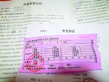 市民刘霞重新签订房租租赁合同被二次收取中介费。  首席记者 程凌润 摄