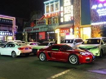 淄博市市场监管局六条措施助推夜经济发展