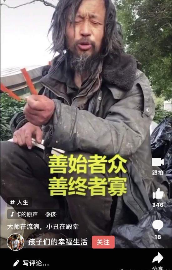 (新闻晨报)