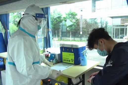 根据最新要求 济南对这15类重点人群核酸检测应检尽检