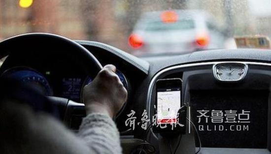 注册网约车司机