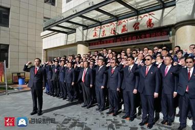 山东第九批援藏干部人才庆祝建党99周年