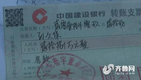 陈正斌律师表示,空头支票是一个违规行为,是可以受到相应处罚的。