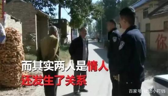 办案民警赶赴李村时得知,张某已经不在这里了。