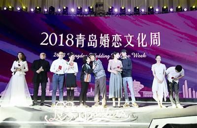 2018青岛婚恋文化周开幕式现场。