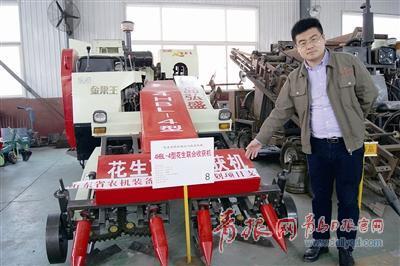 郭宁介绍获国家科技进步二等奖的花生联合收获机的最新改进型号。