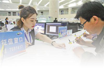 荣成市社会信用中心工作人员为市民提供个人征信信息查询服务。