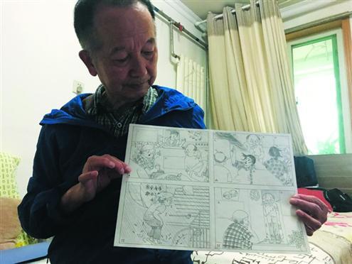 以自己与老伴为原型,吴国梁创作了系列漫画《老两口》