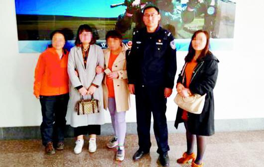 小范(左二)一家人在城阳民警的帮助下团聚。(警方供图)