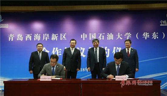 ▲中国石油大学(华东)与青岛西海岸新区管委签署合作协议。