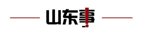 """山东25所""""野鸡大学""""曝光"""