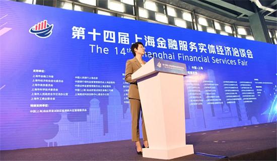 上海市金融工作局长解冬现场讲话