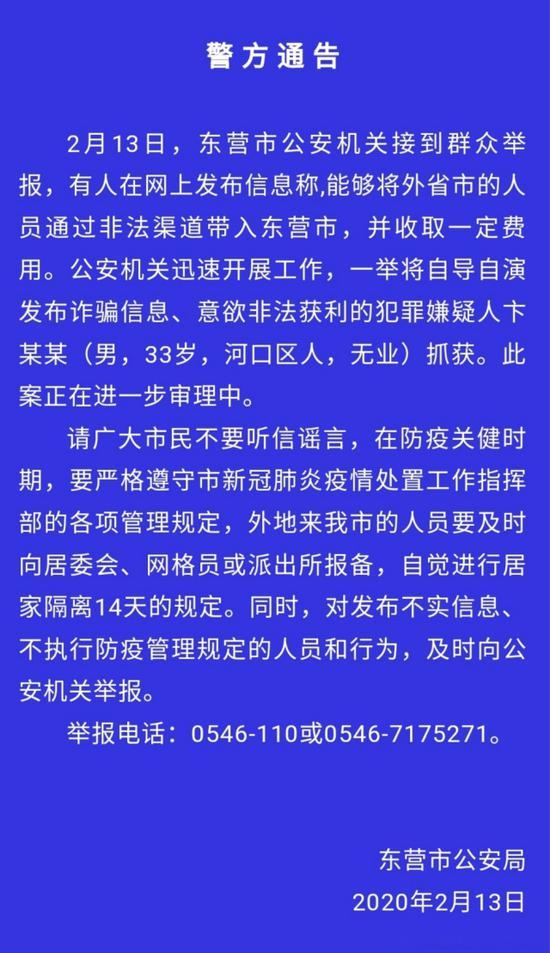 http://www.7loves.org/shehui/1993516.html