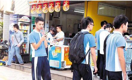 香烟改名网上销售 部分商家提供有偿代买服务