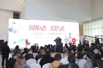 大众报业与北京工美集团将在山东开设工美造办国礼馆