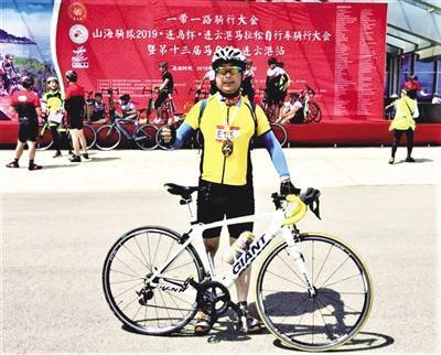 ■每日坚持骑行提高技巧