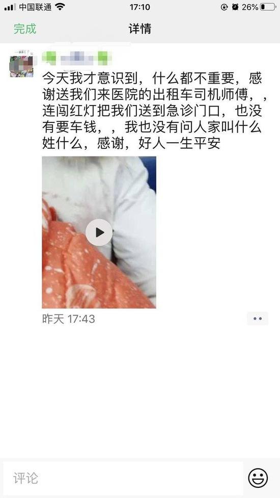 母女三人骑电动车摔伤 潍坊这位出租司机做法亮了