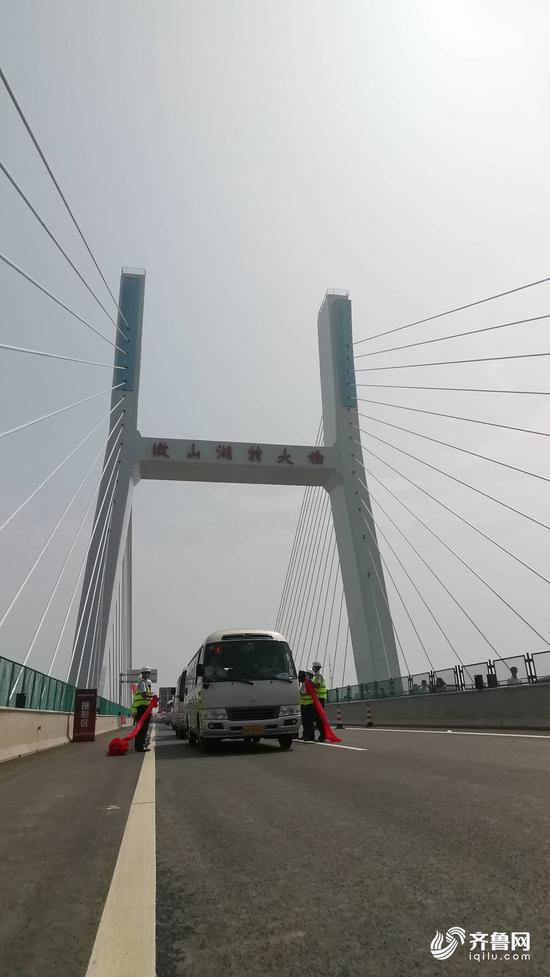 日照(岚山)至菏泽公路枣庄至菏泽段正式通车运营