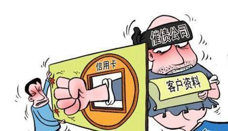 平安银行暴力催收 市民欠4千元竟被威胁人身安全