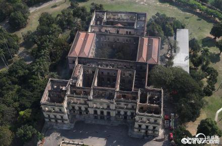被烧毁的巴西博物馆 图/央视网