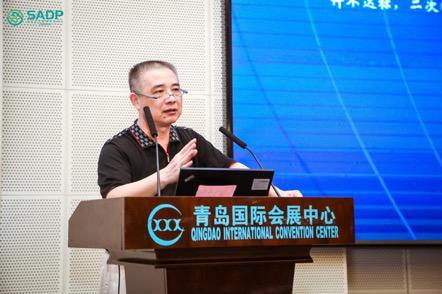 华中科技大学教授陈海滨现场演讲