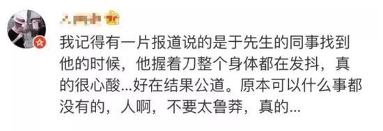在节目的最后,中国政法大学教授总结道: