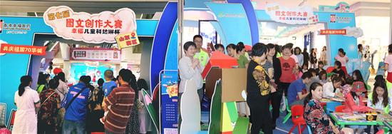 幸福儿童科达琳2019图文创作大赛,山东赛区网络人气大奖,继续等你来!