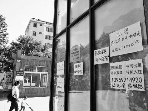 萧何庄小区公告栏贴出多个租房信息。