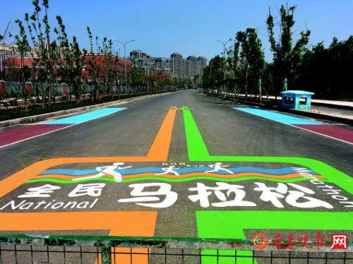 环湖路已绘制全民马拉松字样。