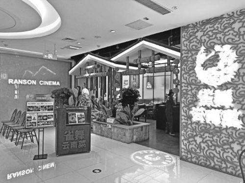 近年来,具有地方特色的菜系开拓济南市场,丰富了人们的口味。
