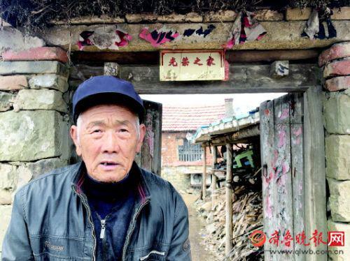 ▲日照五莲88岁的孙永安想寻找他的老战友。 齐鲁晚报记者 刘涛 摄
