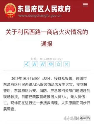 http://www.zgcg360.com/xiebaopeishi/492182.html