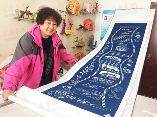 陈雪梅展示创作的主题剪纸