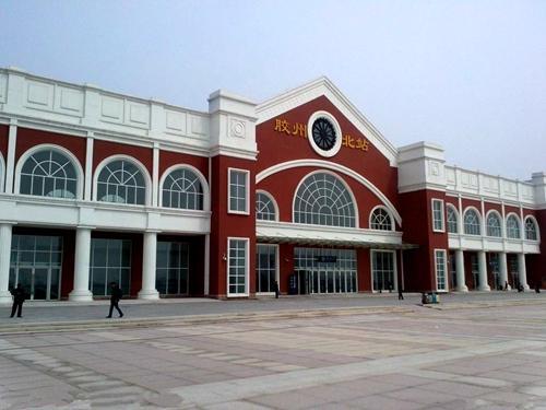 红岛站:观海听涛
