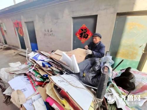 陈合先收废品35年,供出了清华大学研究生。