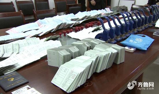 雷霆出击 警方分赴11省市抓获43人 查获各类假证20000多本