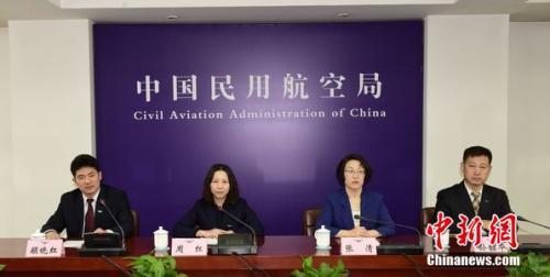 中国民航局3月例行新闻发布会现场