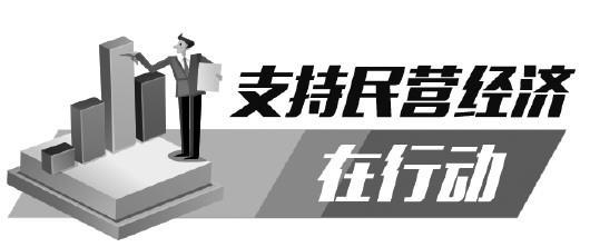 □ 本报记者 杨学莹