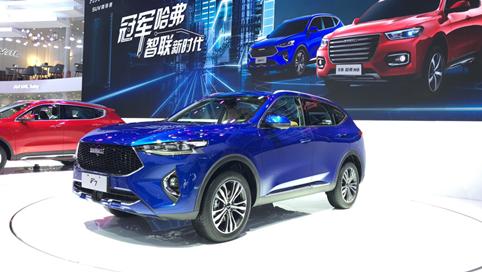 国牌SUV崛起 哈弗F7创领智联新时代