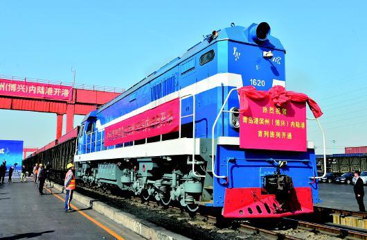 青岛港-滨州(博兴)内陆港首列班列3月22日开行。