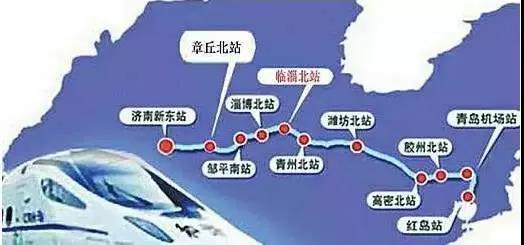 关于保障济青高铁开通运营安全的通告