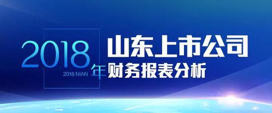 山东上市公司2018财报透视?:金晶科技,几近腰斩的净利润