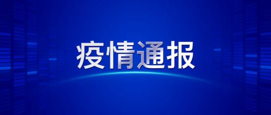 24日0时至12时枣庄新增一例出院病例(附详情)