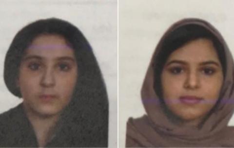 警方公布的沙特两姐妹照片(图源:纽约警方)