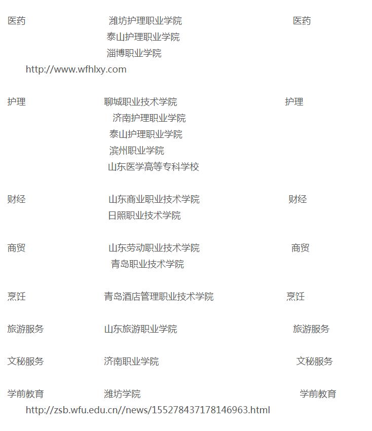 闪电新闻记者 张洪波